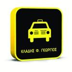 Taxi Motors Kladis