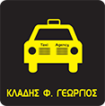 www.taxikladis.gr