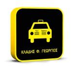 taxikladis.gr