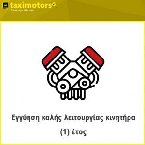 kinitiras