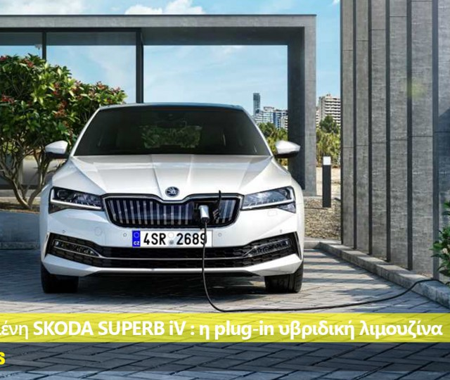 New 2019 Skoda Superb     Wallpaper