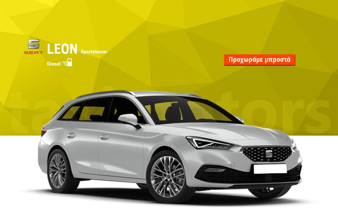 seat-leon-diesel-site