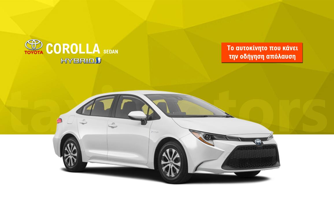 toyota-corolla-sedan-site