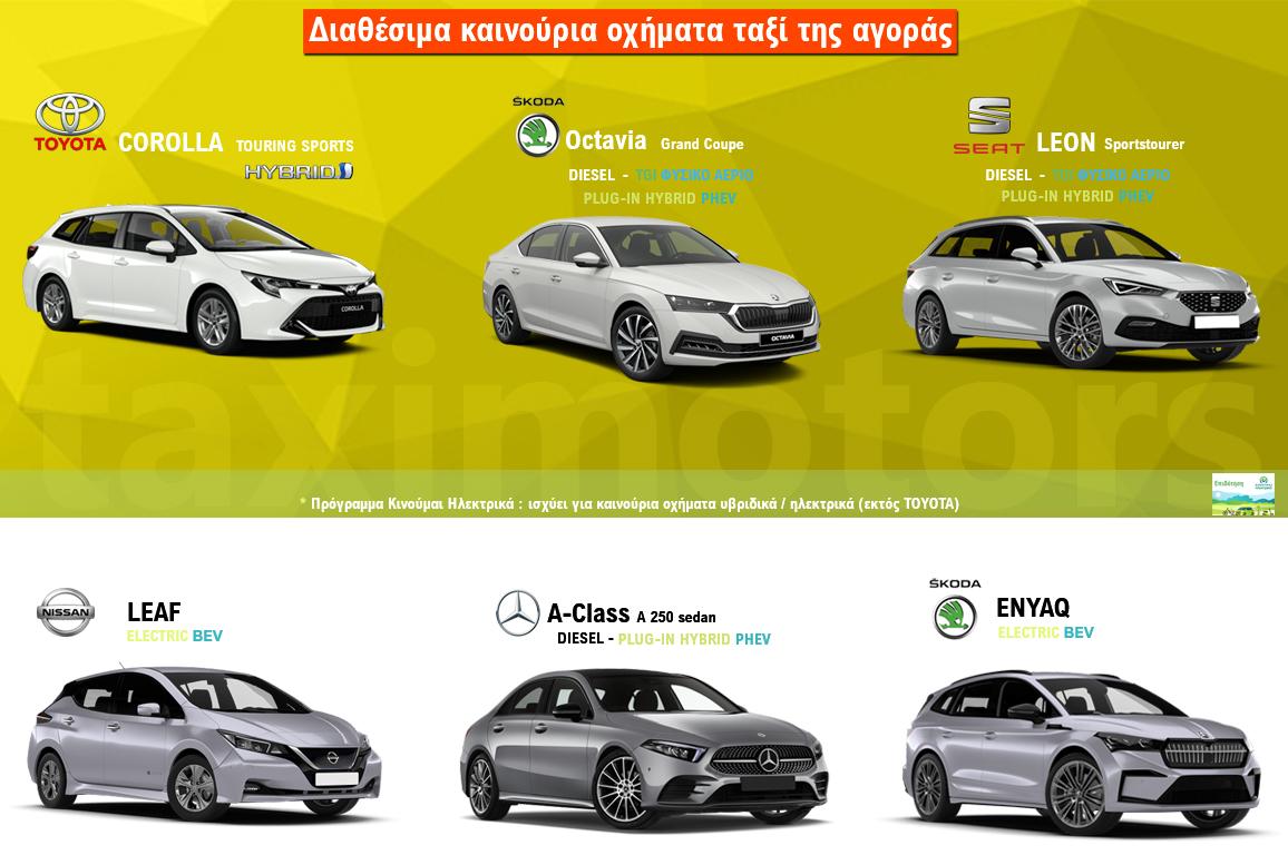 new car site